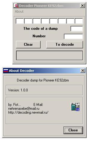 Программы для тюнинга (разблокировка кода радио), pioneer decoder pioneer ke92zbm