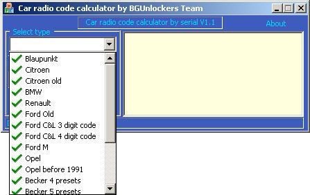 калькулятор кодов автомагнитол ford v серии