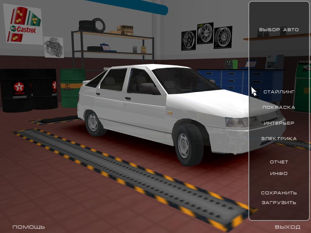 Программы для тюнинга (виртуальный тюнинг), virtual tuning vaz, рис. 3