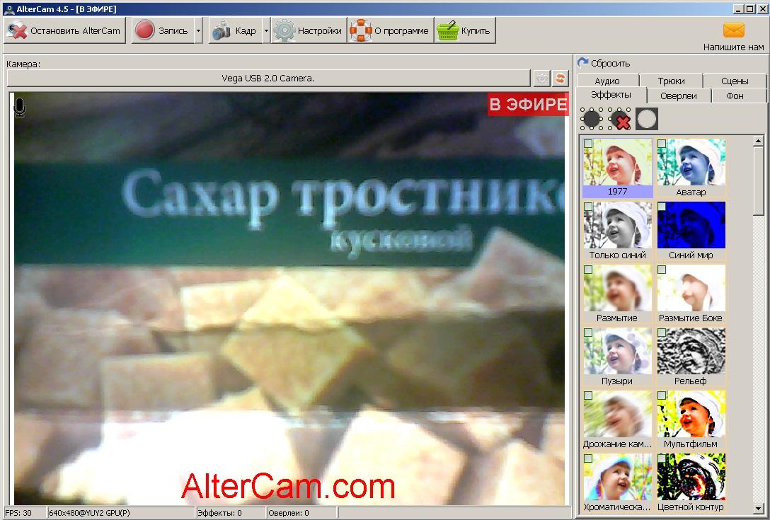 Софт на ПК для веб-камер и видеорегистраторов, программа : AlterCam.