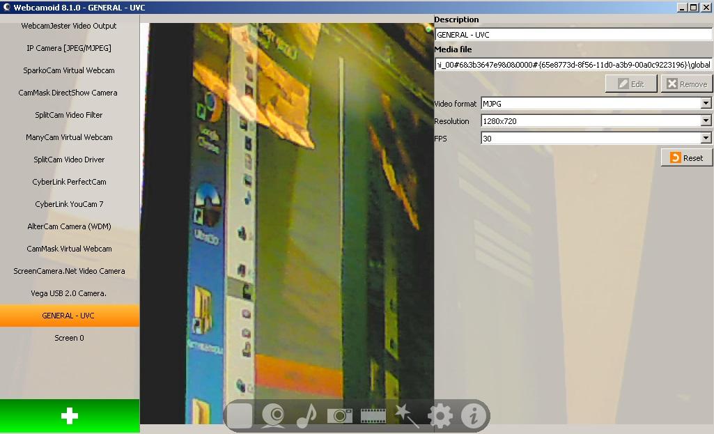 Софт на ПК для веб-камер и видеорегистраторов, программа : Webcamoid.
