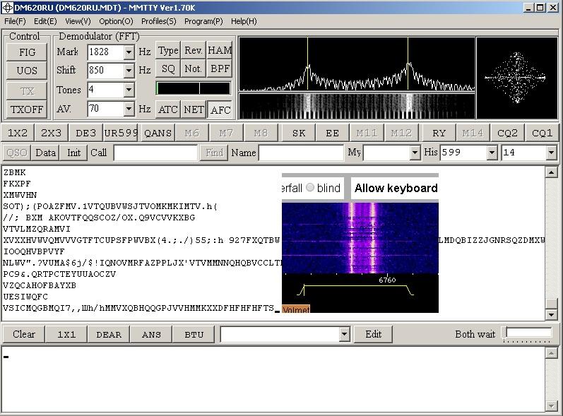 RTL-SDR, прием RTTY программой MMTTY, первая попытка.