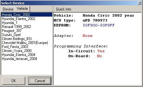 Программы для тюнинга (коррекция пробега панели), upd v780973 nec dash programmer, рис. 2