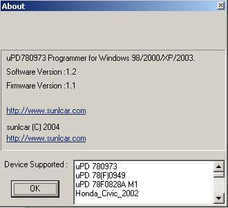 Программы для тюнинга (коррекция пробега панели), upd v780973 nec dash programmer, рис. 3