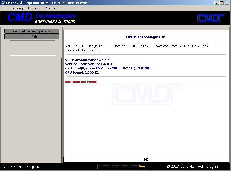 Программы для тюнинга (флэшер / лоадер), cmd flash mpc5xx bdm obdii, рис. 1