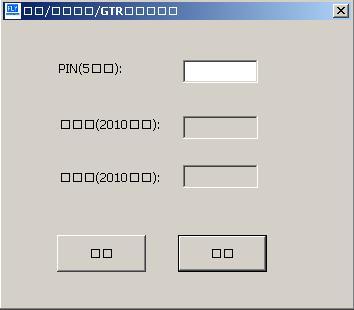 Программы для тюнинга (ключи / иммобилайзер), tm100 key programmer, рис. 4