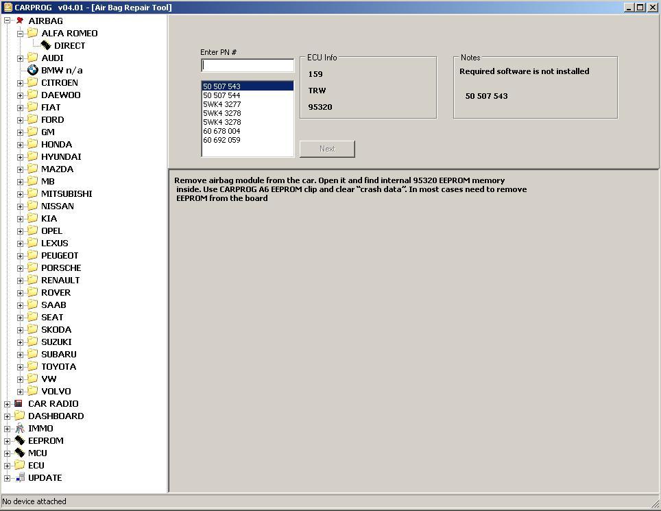 Программы для тюнинга (программаторы микросхем), carprog v0401