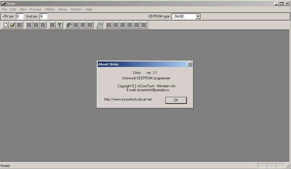 Программы для тюнинга (программаторы микросхем), orion v31 universal seeprom programmer