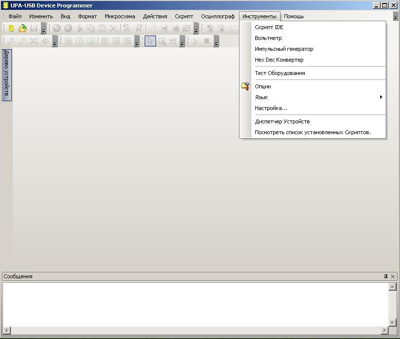 Программы для тюнинга (программаторы микросхем), upa usb suite device programmer
