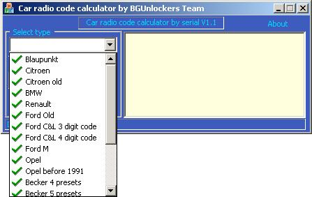 Программа для разблокировки кода радио, car radio code calculator