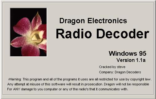 Программа для разблокировки кода радио, dragon electronics radio decoder win95 v11a, рис. 1