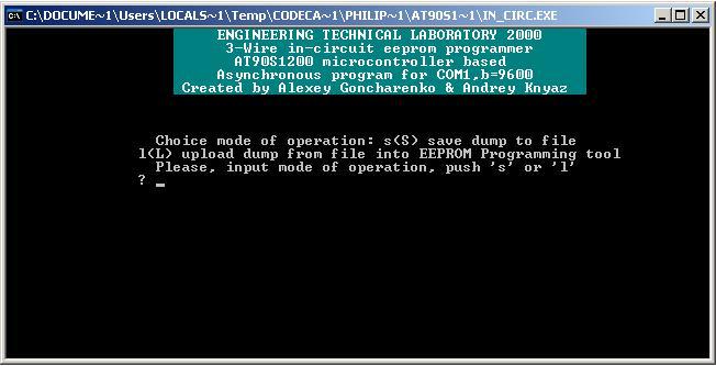 Программы для тюнинга (разблокировка кода радио), philips gamma3 3 wire in circ at90s1200 eeprom programmer